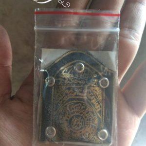 Megical Amulet Gelap Sayuto