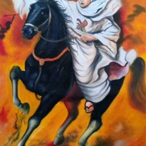 Prince Diponegoro's Painting