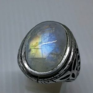 Ande Ande Moon Stone