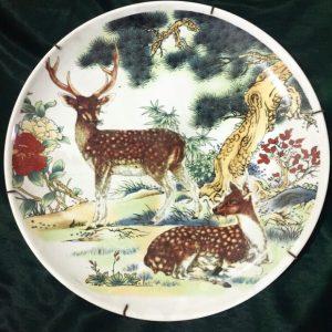 Antique Plate.