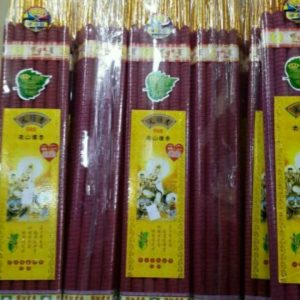 Four Corner Jasmine Incense
