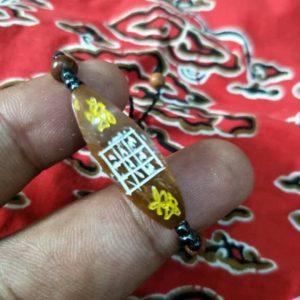 Kaoka Bracelet