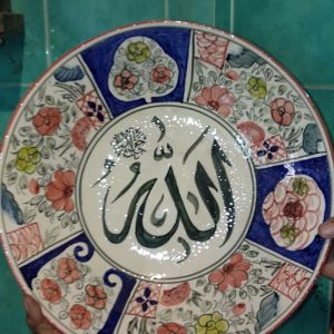 Spiritual Antique Plates