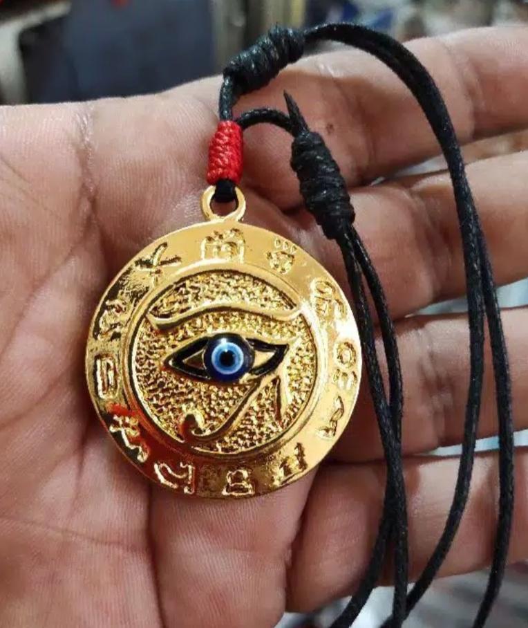 Third Eye Necklace